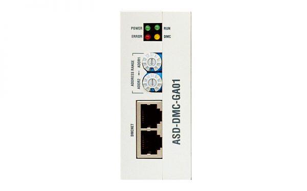 Gateway Type Remote Power Coupler